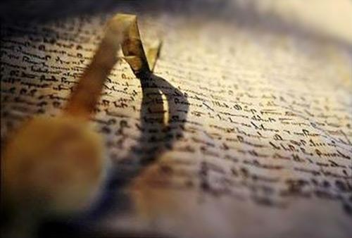 Великая Хартия вольностей Magna Carta