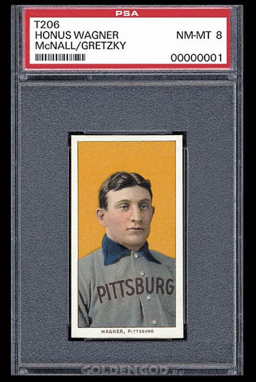 Бейсбольная карточка