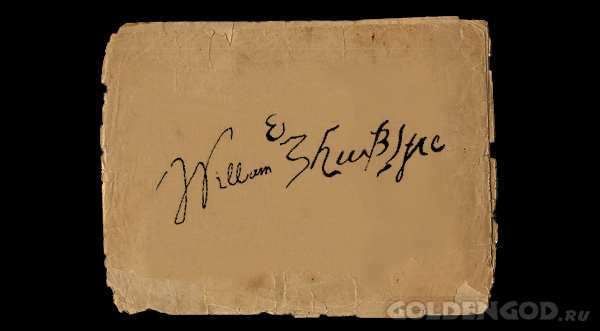 Самый дорогой автограф в мире