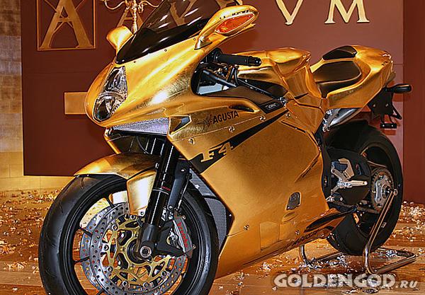 Самый дорогой золотой мотоцикл MV Agusta F4