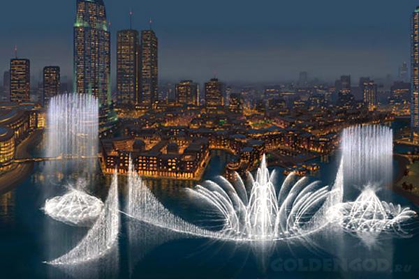 Самый дорогой фонтан в мире, находится в Дубае