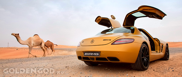 дорогой Мерседес - Mercedes-Benz SLS AMG Gold Edition