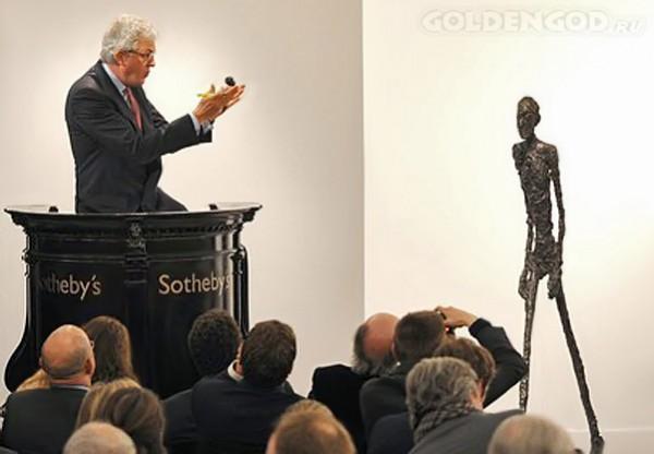 Шагающий человек, скульптура