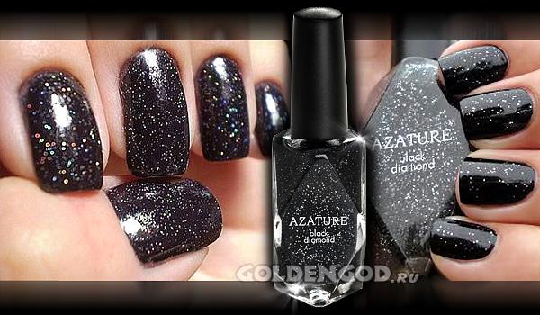 Azature Black Diamond. Самый дорогой лак для ногтей.