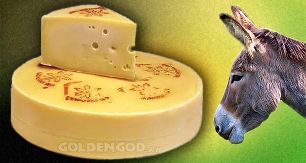 Сыр из ослиного молока — Pule